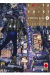 Inuyashiki - N° 8 - L'Ultimo Eroe - Kodama Planet Manga