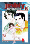 Jenny La Tennista - N° 18 - Jenny La Tennista - Capolavori Manga Planet Manga