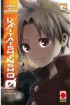 Kaitaishinsho 0 - N° 7 - Libro Dei Demoni (M8) - Manga Zero Planet Manga