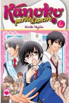 Kanoko Parole D'Amore - N° 6 - Kanoko Parole D'Amore (M11) - I Love Japan Planet Manga