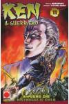 Ken Il Guerriero - N° 11 - Ken Il Guerriero - Planet Manga