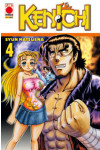 Kenichi - N° 4 - Kenichi - Planet Action Planet Manga
