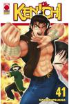 Kenichi - N° 41 - Kenichi - Planet Action Planet Manga