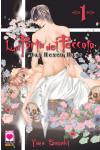 Porta Del Peccato - N° 1 - Porta Del Peccato - Manga Kiss Planet Manga