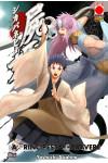 Principessa Cadavere - N° 15 - La Principessa Cadavere - Planet Manga
