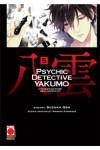 Psychic Detective Yakumo - N° 5 - L'Investigatore Dell'Occulto - Manga Mystery Planet Manga