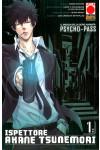 Psycho-Pass Ispettore Akane... - N° 1 - Psycho-Pass Ispettore Akane... - Sakura Planet Manga