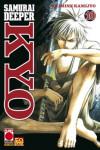 Samurai Deeper Kyo - N° 10 - Samurai Deeper Kyo (M38) - Planet Manga