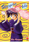 Sempre Piu Blu - N° 7 - Sempre Piu Blu (M18) 7 - Planet Manga