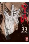 Shamo Nato Per Combattere - N° 33 - Shamo Nato Per Combattere - Planet Manga