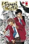 Signori Dei Mostri - N° 5 - Signori Dei Mostri - Planet Manga Presenta Planet Manga