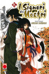 Signori Dei Mostri - N° 16 - Signori Dei Mostri - Planet Manga Presenta Planet Manga
