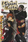 Signori Dei Mostri - N° 17 - Signori Dei Mostri - Planet Manga Presenta Planet Manga