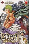 Signori Dei Mostri - N° 22 - Signori Dei Mostri - Planet Manga Presenta Planet Manga