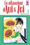Situazioni Di Lui & Lei - N° 2 - Situazioni Di Lui & Lei - Planet Pink Planet Manga