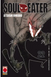 Soul Eater - N° 22 - Soul Eater - Capolavori Manga Planet Manga