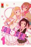 Soul Eater Not! - N° 1 - Soul Eater Not! - Capolavori Manga Planet Manga