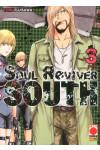 Soul Reviver South (M3) - N° 3 - Soul Reviver South - Glam Planet Manga