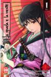 Spada E La Mente - N° 1 - Spada E La Mente (M5) - Manga Sound Planet Manga