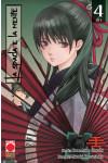 Spada E La Mente - N° 4 - Spada E La Mente (M5) - Manga Sound Planet Manga