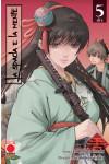 Spada E La Mente - N° 5 - Spada E La Mente (M5) - Manga Sound Planet Manga