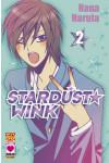 Stardust Wink - N° 2 - Stardust Wink (M11) - Manga Dream Planet Manga