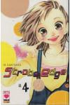 Strobe Edge - N° 4 - Strobe Edge (M10) - Manga Angel Planet Manga