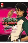 Tiger & Bunny Official Comic Anthology - N° 1 - Tiger & Bunny - Manga Hero Planet Manga