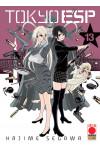 Tokyo Esp - N° 13 - Tokyo Esp (M15) - Manga Universe Planet Manga