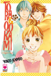 Tora & Ookami - N° 1 - La Tigre E Il Lupo - Collana Planet Planet Manga