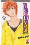 Tora & Ookami - N° 5 - La Tigre E Il Lupo - Collana Planet Planet Manga