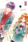 Tutti Tranne Te! (M5) - N° 1 - Tutti Tranne Te! - I Love Japan Planet Manga