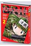 Battle Royale Ii - N° 2 - Blitz Royale 2 - Shin Vision