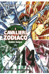 Cavalieri Zodiaco - N° 14 - Saint Seiya Perfect Edition (M22) - Star Comics