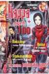 Kappa Magazine - N° 100 - Kappa Magazine - Star Comics