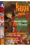 Kappa Magazine - N° 109 - Kappa Magazine - Star Comics