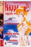 Kappa Magazine - N° 110 - Kappa Magazine - Star Comics