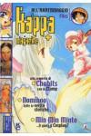 Kappa Magazine - N° 119 - Kappa Magazine - Star Comics