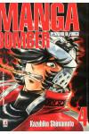 Manga Bomber - N° 4 - Manga Bomber 4 (M13) - Action Star Comics