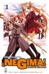 Negima! - N° 1 - Negima! (M38) - Zero Star Comics