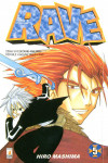 Rave - N° 5 - Rave 5 - Rave Groove Adventure Star Comics
