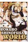 Rokuro Shinofusa World - N° 118 - Rokuro Shinofusa World - Storie Di Kappa Star Comics