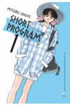 Short Program - N° 1 - Short Program 1 - Storie Di Kappa Star Comics
