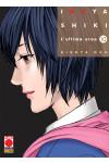 Inuyashiki - N° 10 - L'Ultimo Eroe - Kodama Planet Manga