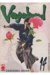 Vagabond - N° 14 - Vagabond 14 - Planet Manga