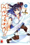 Maken-Ki! - N° 4 - Maken-Ki! - Manga Zero Planet Manga