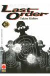 Alita Last Order - N° 36 - Last Order 36 - Planet Manga