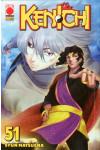 Kenichi - N° 51 - Kenichi - Planet Action Planet Manga