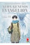 Neon Genesis Evangelion - N° 14 - Neon Genesis Evangelion (M14) - Planet Manga