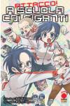 A Scuola Con I Giganti - N° 8 - Attacco! A Scuola Con I Giganti - Manga Hero Planet Manga